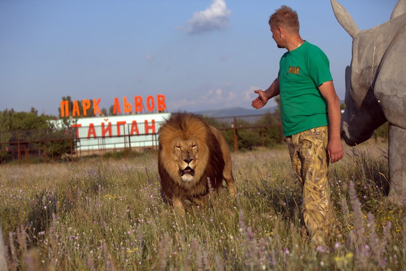 Сафари парк тайган