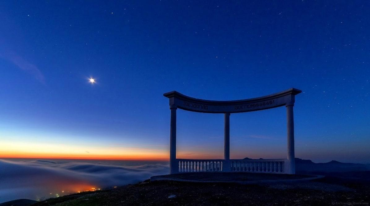 Смотровая площадка звездопад воспоминаний