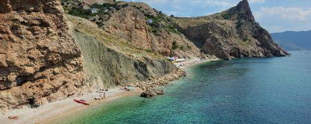 Пляж «Васили»