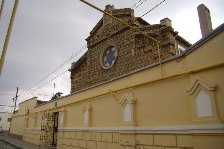Синагога Егия Капай