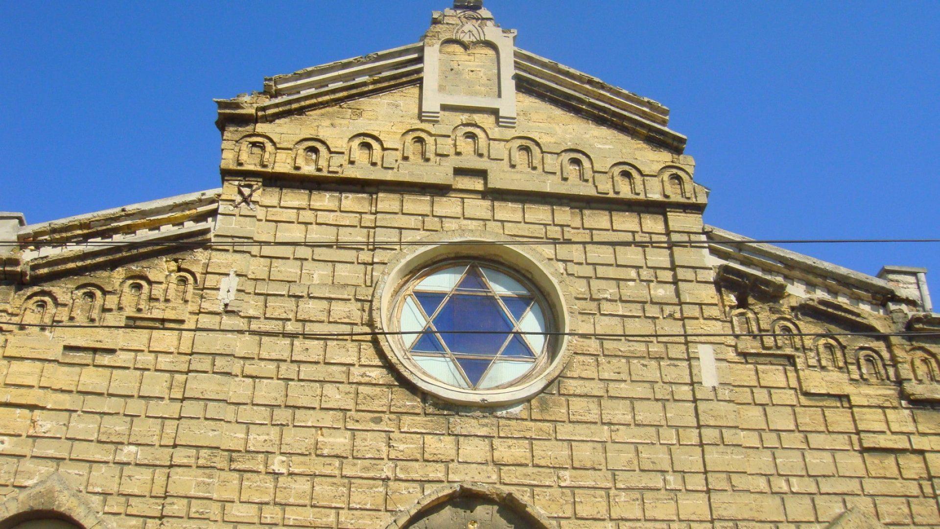 фото синагоги Егия Капай