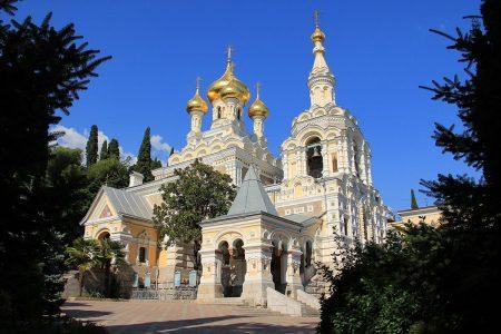 Собор Александра Невского