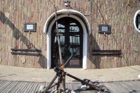 Вход в музей морских катастроф