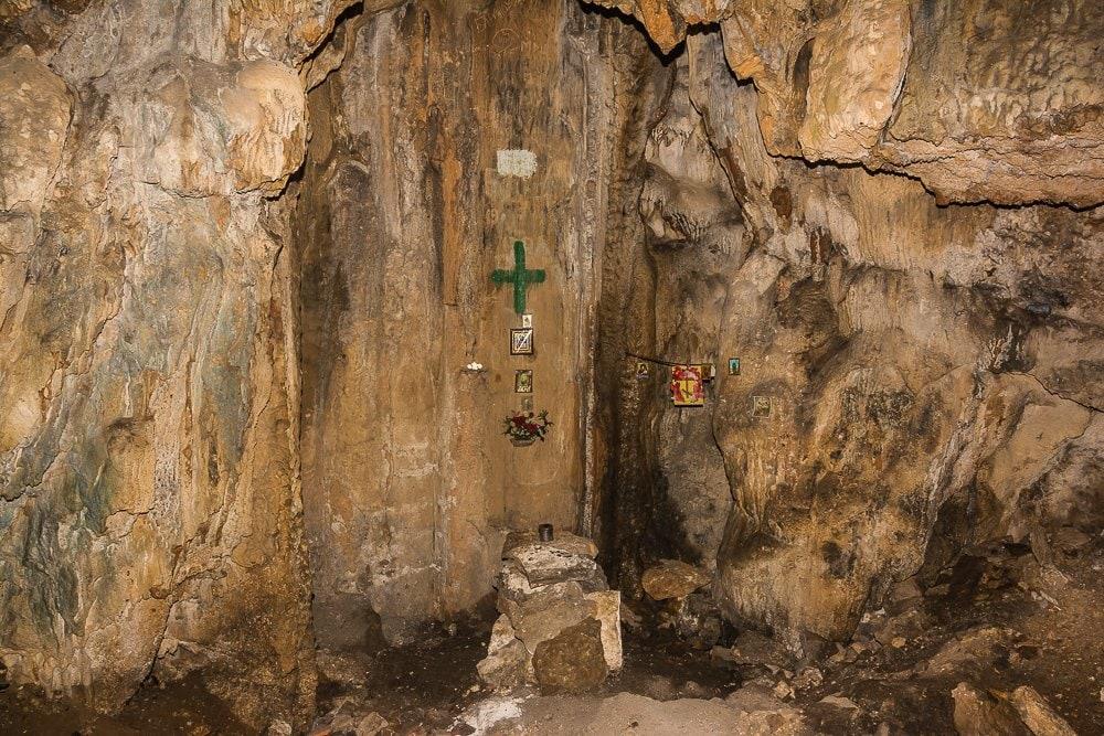 Пещера Иограф