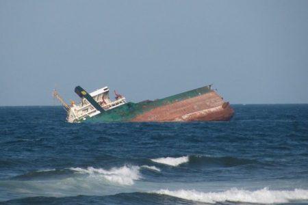 Затонувший сухогруз Ибрагим-Яким