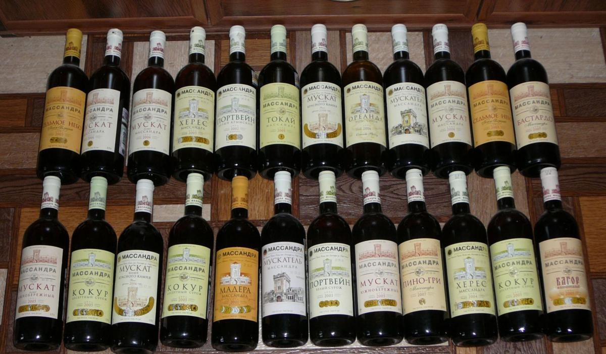 библиотека вин массандра
