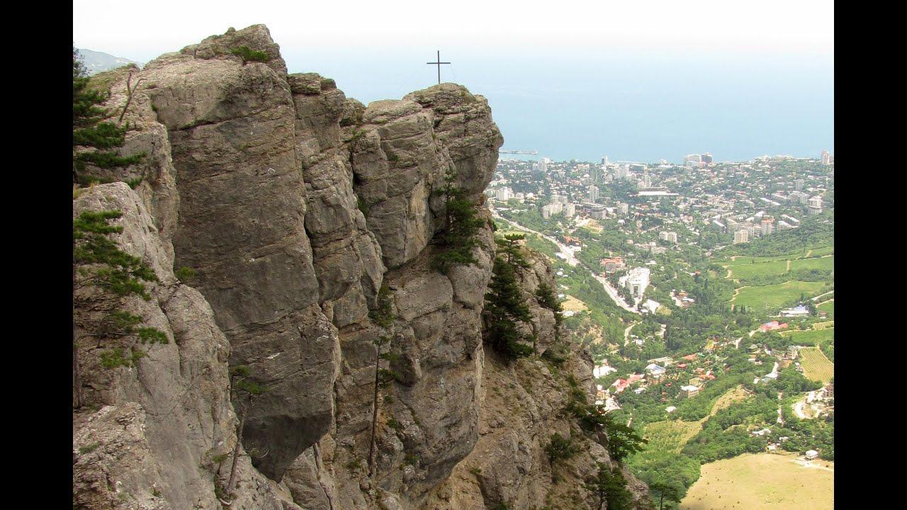Крестовая гора крым