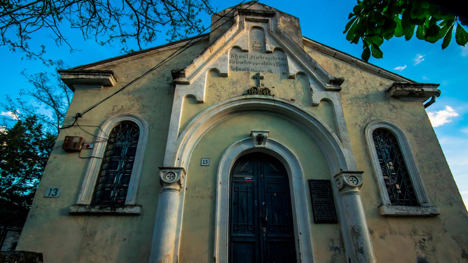 Лютеранская кирха в Судаке