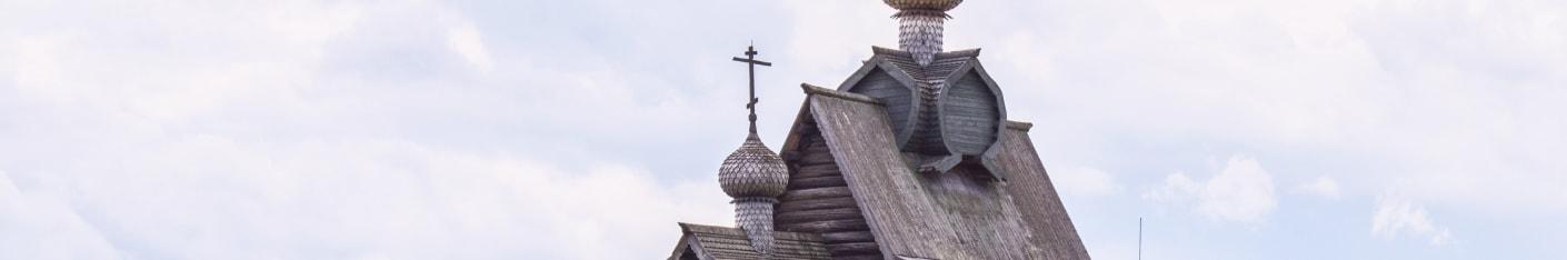 Церкви Крыма